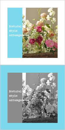 花のギフト セレクトフラワーショップ コンセプト ナチュラルスタイルアレンジ
